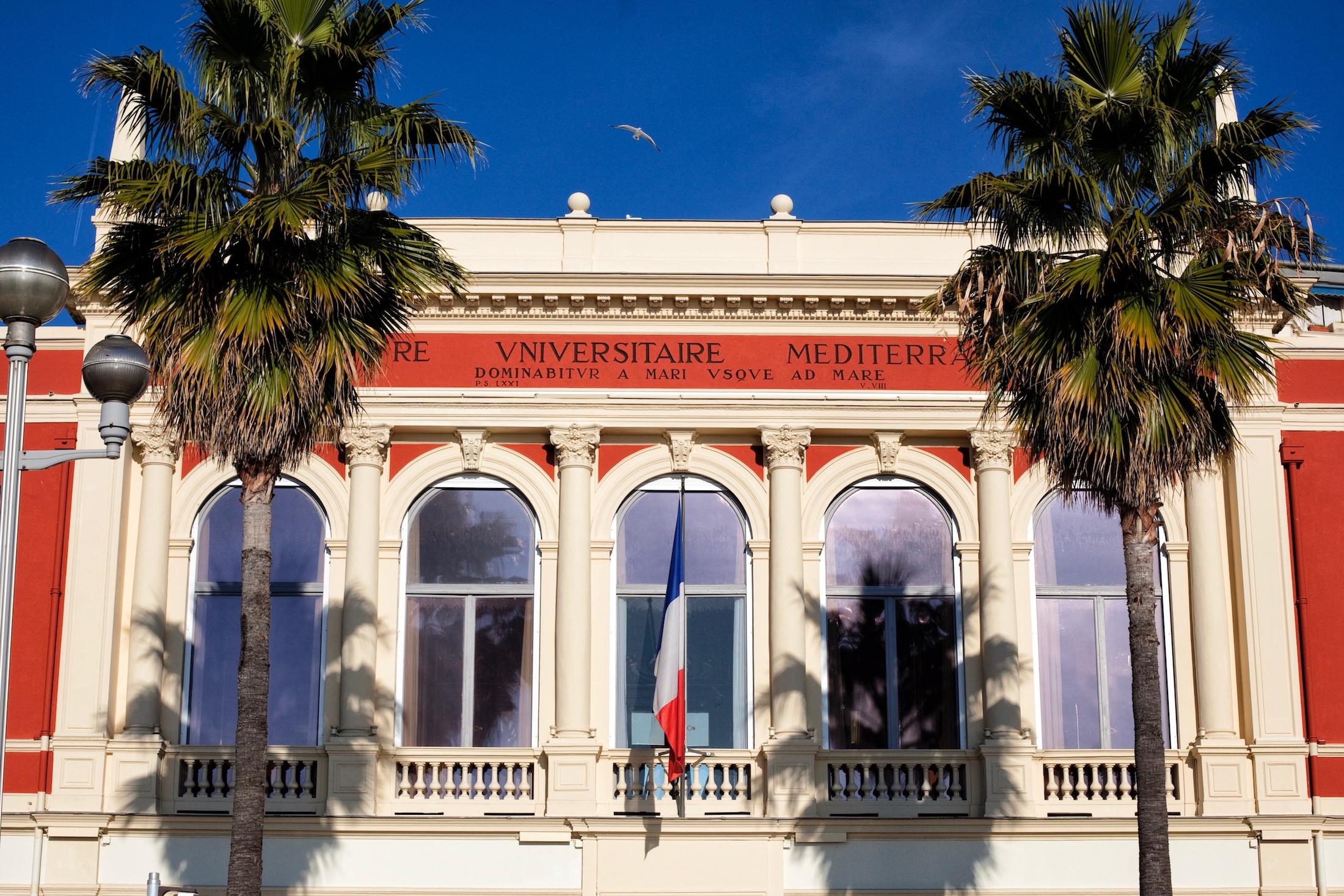 Façade du CUM (Photo Carinne Léandri)